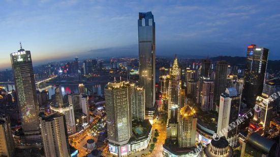 Xin Hua Hotel (Chongqing Jiefangbei)