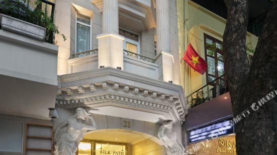 河內絲綢之路精品酒店
