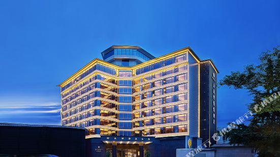 Imperial Dragon Bay Mandala Hotel