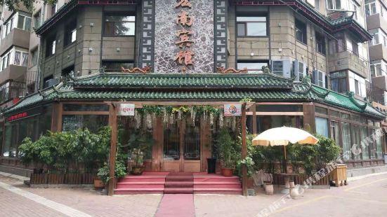 Harbin Hongnan Hotel