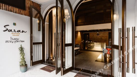 Saran Boutique Hotel Thapae