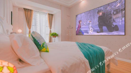 Sanyue Meisu Hotel