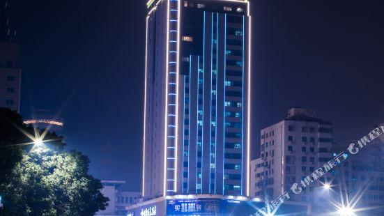 Shengzhou International Hotel