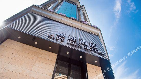 City Join Hotel (Guangzhou Sports Center Shipaiqiao Metro Station)