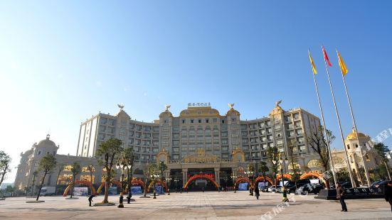 南豐國安假日酒店