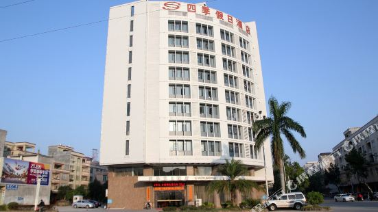 陽西四季假日酒店