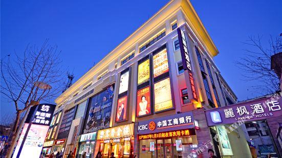 麗楓酒店(武漢黃鶴樓店)
