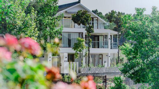 Mingbai Villa Hotel