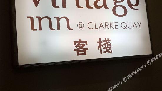 Vintage Inn @ Clarke Quay Singapore(SG Clean)