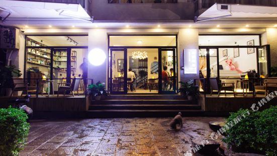 Mr. Lu No.1 Courtyard