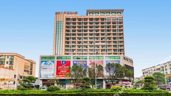 中山金怡信安酒店