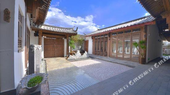 Lijiang Poyin Bay Luxury Inn