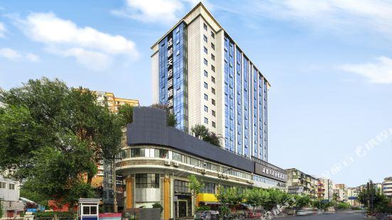 Tianfu Liya Hotel