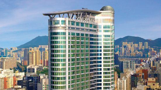 Cordis Hong Kong