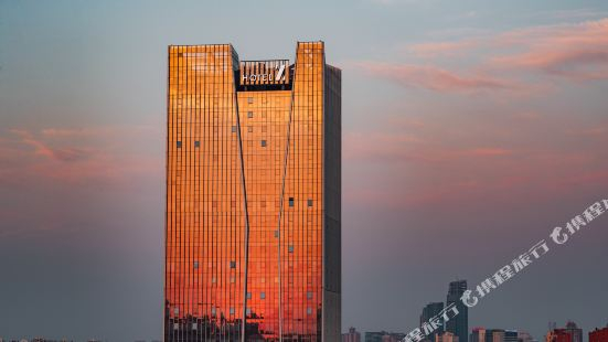 寧波真和逸庭飯店