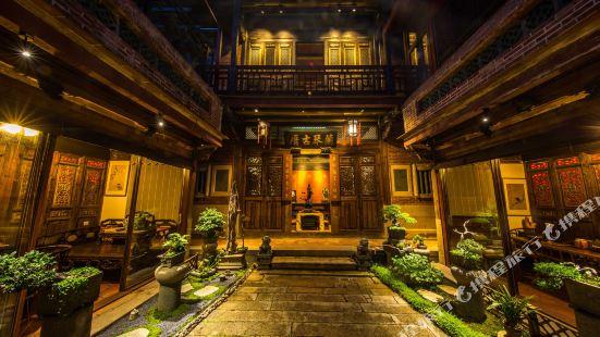 Lanqin Gucuo Mansion