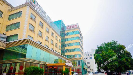 徐州國源賓館