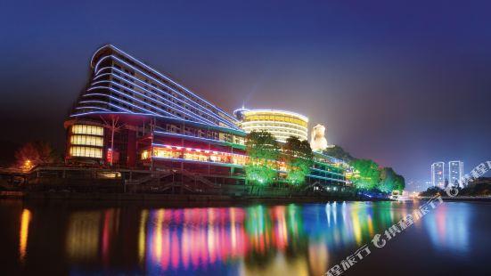湄潭天壺國際大酒店