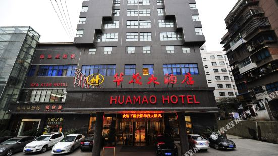 貴陽華茂大酒店