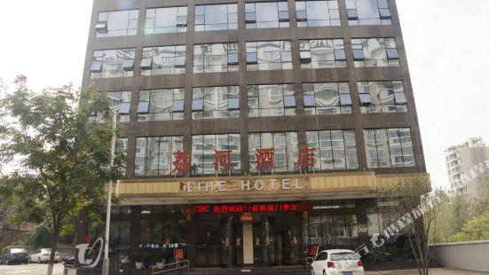 黃岡荔河酒店