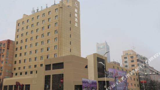 Lavande Hotels (Harbin Gonglu Bridge Aijian)