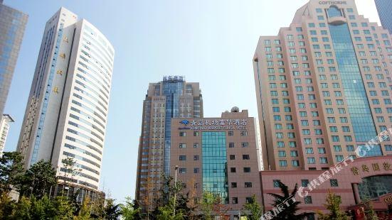 Qingdao Airport Fuhua Hotel (Hong Kong Middle Road)