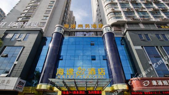 六安海逸商務酒店