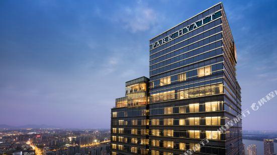 杭州柏悦酒店