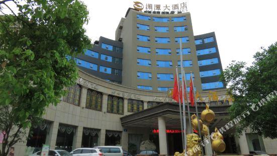 湄潭大酒店