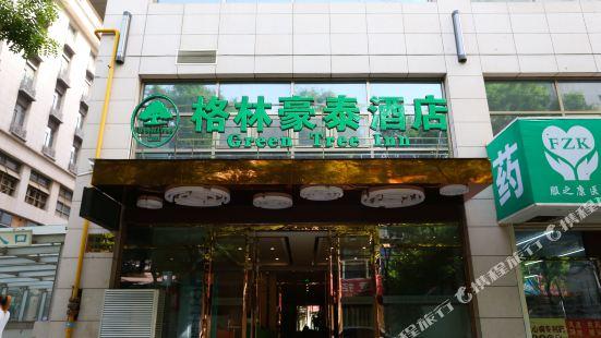 GreenTree Inn (Xi'an Railway Station, Airport Bus, Wulukou Metro Station)