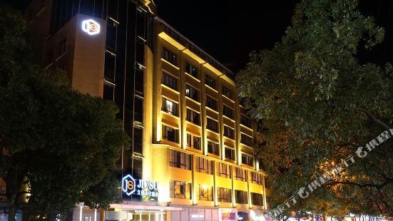 遂昌久宿文化酒店