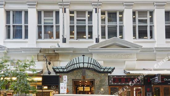 墨爾本弗林德斯巷平底船山公寓式酒店