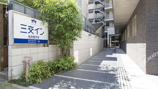 Sanco Inn Nagoya Fushimi