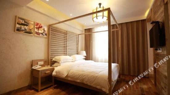 郴州薈萃居民宿酒店