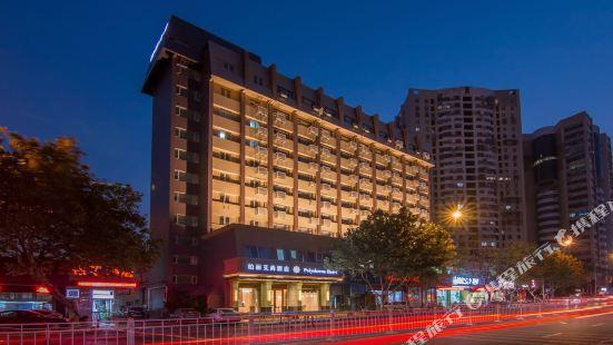 柏麗艾尚酒店(南通濠河風景區中華園店)