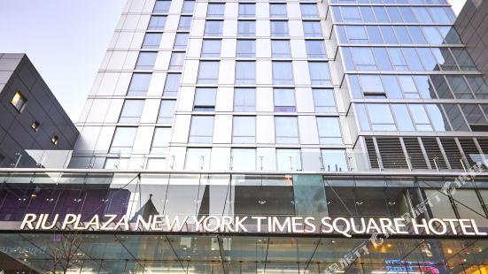 紐約時代廣場流場酒店
