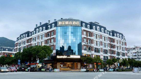 如家精選酒店(舟山東港店)