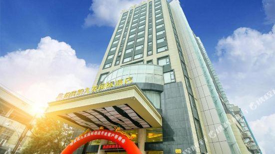 New Beacon Jiulong International Hotel (Wuhan Railway Station)
