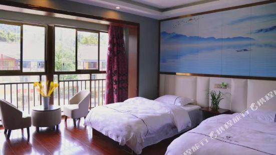 梵凈山移安公寓