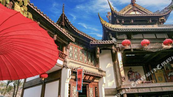 Chengdu Jinli Hotel