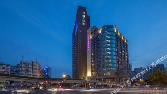 Chengdu Shanshui S Hotel (Tianfu Square)