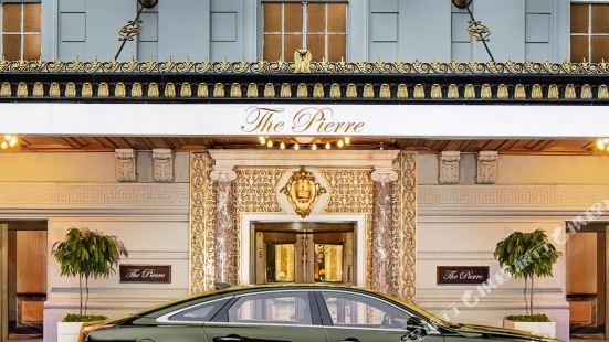 紐約皮埃爾泰姬酒店