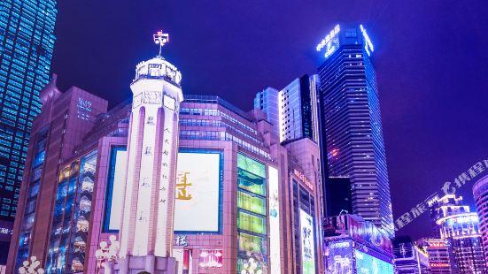 麗楓酒店(重慶解放碑中心步行街店)