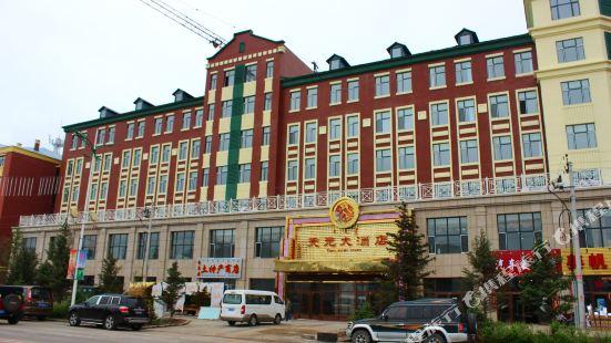 額爾古納天元大酒店