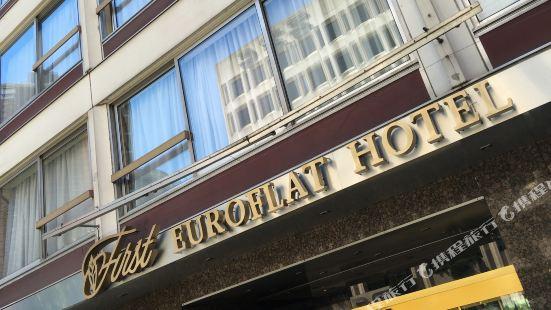 First Euroflat Hotel Brussels