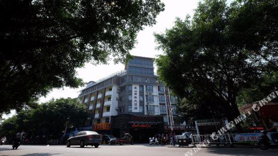Xiangshan Business Hotel