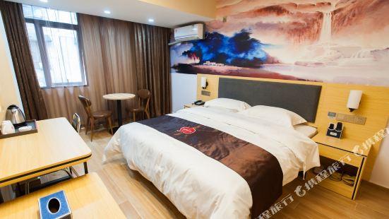 Thank U Hotel (Changsha Youa Mall, Chaoyang Metro Station)