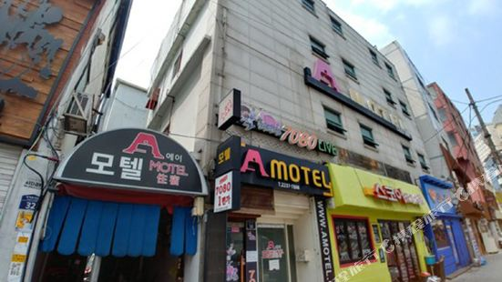 首爾汽車旅館A