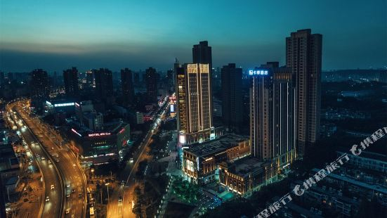 Kamil Hotel (Wuhan Optics Valley)