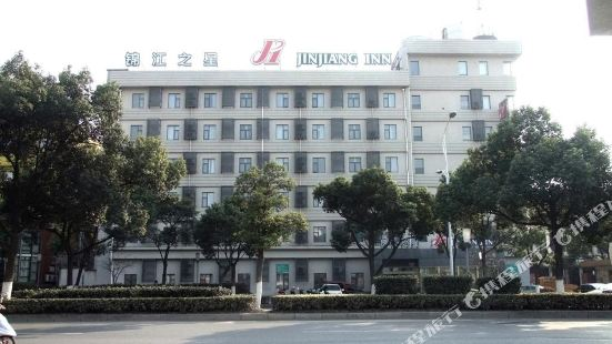 Jinjiang Inn (Wuxi Liangxi Road Wanda Plaza)